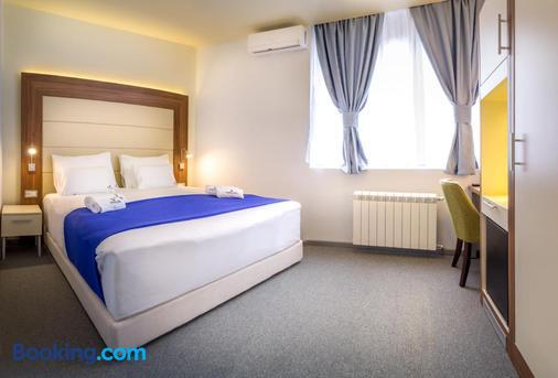 Privilege Suites by Central Park - Belgrade - Bedroom