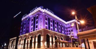 Swiss Diamond Hotel Prishtina - Prishtina