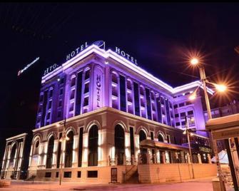 Swiss Diamond Hotel Prishtina - Prishtina - Gebäude