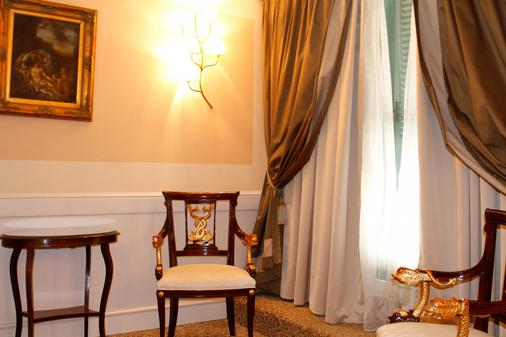 Boutique Hotel Trevi - Rome - Living room