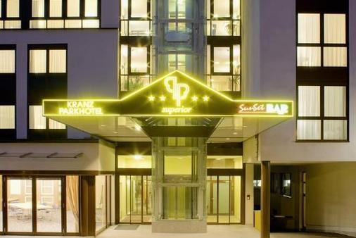 Kranz Parkhotel - Siegburg - Building