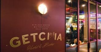 Getcha Hostel & Bistro - Taichung