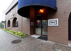 Best Western Downtown Sudbury Centreville - Sudbury - Building