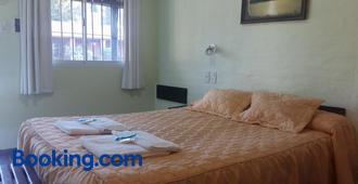 posada cerro los nogales - San Agustín de Valle Fértil - Bedroom