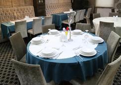 Karakaya - Bursa - Restaurante
