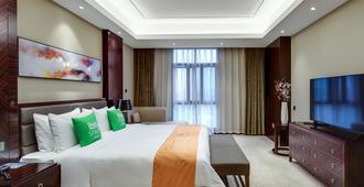 ibis Styles Nanjing Qilin Gate Hotel - Nam Kinh - Phòng ngủ