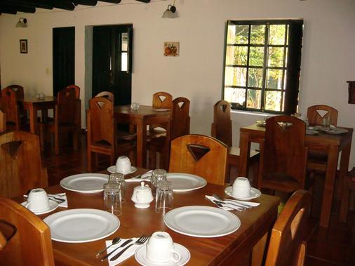 維拉代萊瓦聖卡洛斯酒店 - 維拉代萊瓦 - 萊瓦鎮 - 餐廳