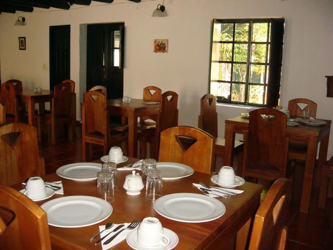 Hotel Hospederia San Carlos Villa De Leyva - Villa de Leyva - Restaurant