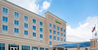 Holiday Inn Toledo-Maumee (I-80/90) - Maumee
