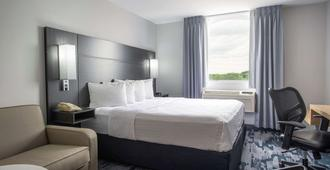 Quality Inn And Suites Winnipeg - Winnipeg - Quarto
