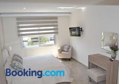 Marianna Hotel Apartments - Limassol - Phòng ngủ