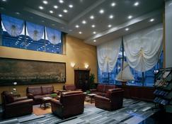 Hotel Bonavia Plava Laguna - Rijeka - Lounge