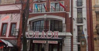 London Hotel - Odesa - Gebäude