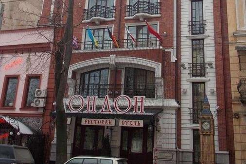 London Hotel - Odessa - Rakennus