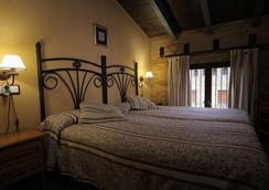 Hostal Mesón del Rey - Olocau del Rey - Bedroom