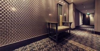 Carlton George Hotel - Glasgow - Hallway