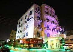 Acacia Hotel & Suites - Ammán - Edificio