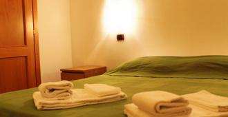 Nuova Fiera Aparthouse - Rome - Bedroom