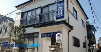 Hisayo's Inn - Tokio