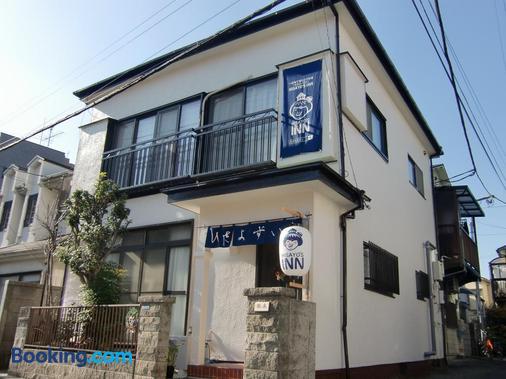 Hisayo's Inn - Tokyo - Building