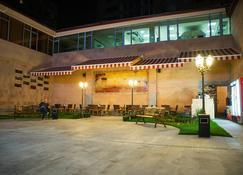 Ani Plaza Hotel - Ereván - Edificio
