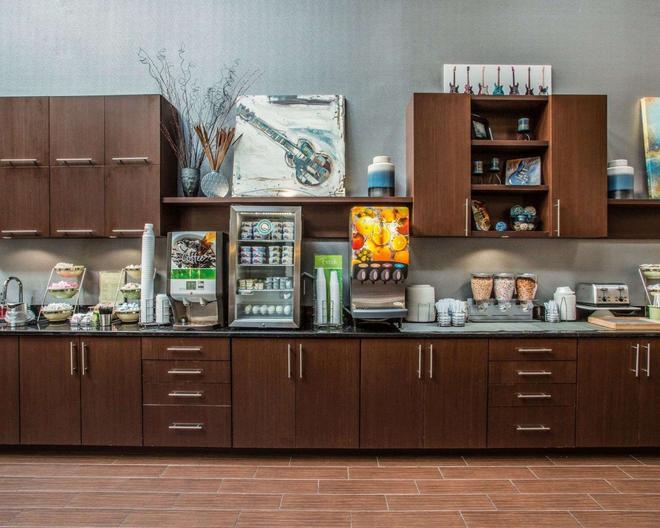 Quality Suites Nashville Airport - Nashville - Buffet