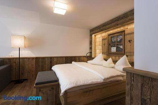 Hotel Stubaierhof - Neustift im Stubaital - Bedroom
