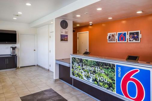 Motel 6 Concord, CA - Concord - Lobby