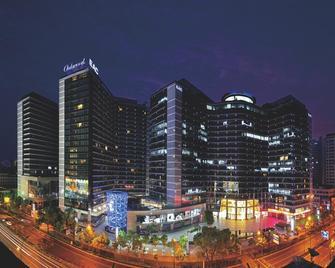 Oakwood Residence Hangzhou - Hangzhou