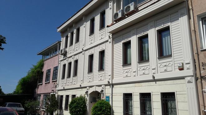 Mangana Konak - Istanbul - Building