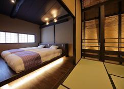 Traditional House In Kyoto Houka-West - Kioto - Habitación