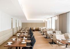 維也納市中心 NH 精選酒店 - 維也納 - 維也納 - 餐廳
