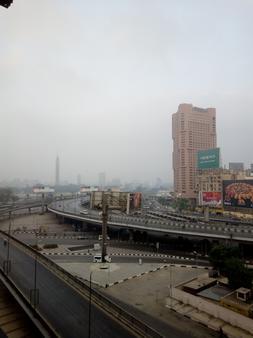 Invitation Hotel - Cairo - Cảnh ngoài trời