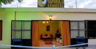 Hostel Odorico - Catamarca