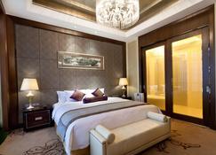 Crowne Plaza Xiangyang - Xiangyang - Bedroom