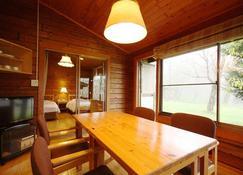 The Prince Karuizawa - Karuizawa - Dining room
