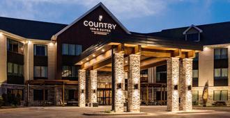 阿爾普頓卡爾森鄉村酒店 - 愛波頓 - 阿普爾頓(威斯康星州)