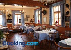 Gasthof Hametner mit Innviertlerhof - Bad Hall - Restaurant