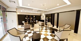 Hotel Hokke Club Kagoshima - Kagoshima - Lounge
