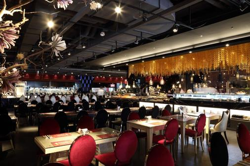 In Sky Hotel - Taichung - Bar