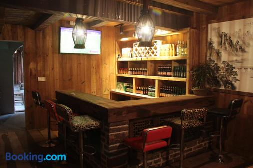 Huangshan Xishan Wutongqinyuan - Huangshan - Bar