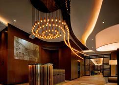Hotel Stripes Kuala Lumpur, Autograph Collection - Kuala Lumpur - Lobby