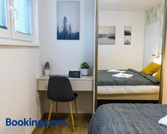 Apartmány Rezidence Nad Městem - Nove Mesto na Morave - Bedroom