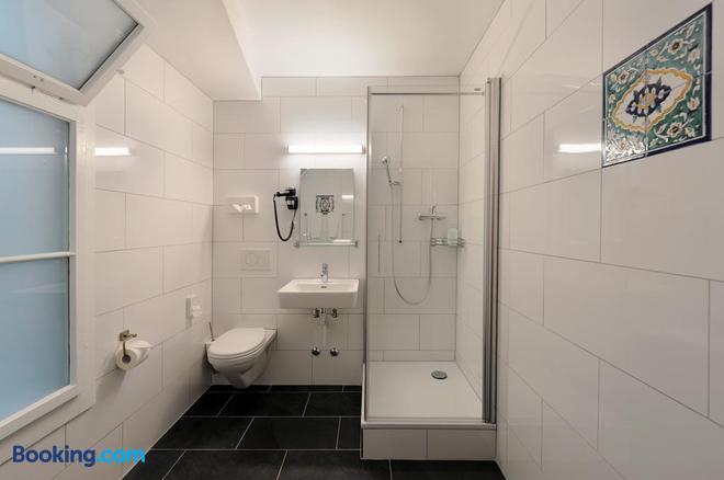 Hotel National Bern - Bern - Bathroom