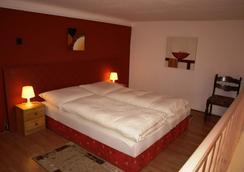 Pension Liechtenstein Apartments II - Vienna - Bedroom