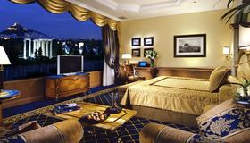Royal Olympic Hotel - Athens - Bedroom