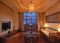 Radisson Blu Hotel Liuzhou - Liuzhou - Huiskamer