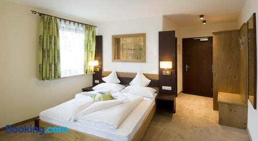 Martinerhof's Brauhotel - Merano - Bedroom