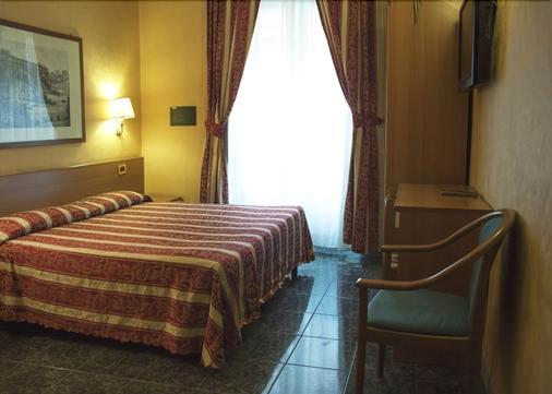 克拉拉多莫斯酒店 - 羅馬 - 羅馬 - 臥室