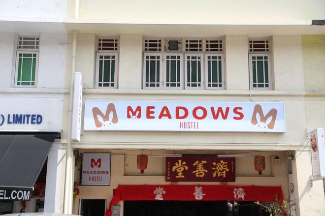 Meadows Hostel - Singapur - Edificio